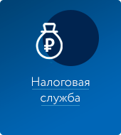 https://vip.1gl.ru/system/content/image/9/1/-688639/